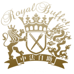 logo_royal_buffet