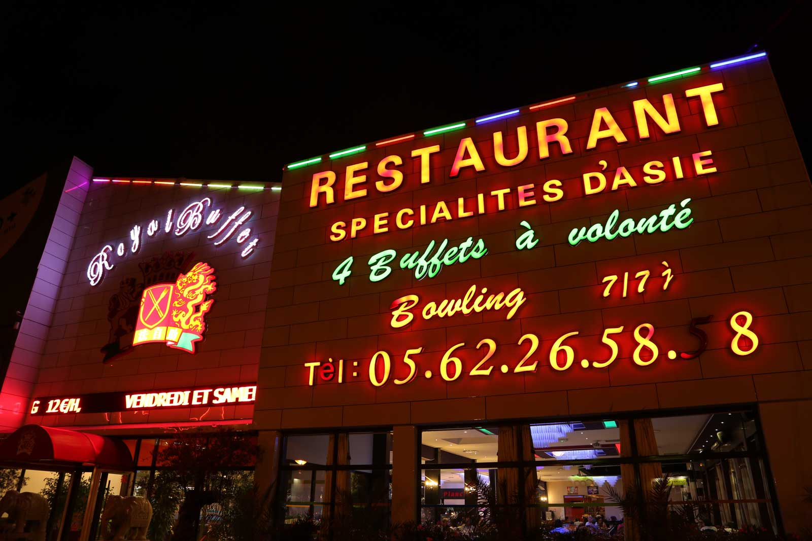 royal-buffet-restaurant-toulouse-avenue-des-etats-unis-restaurant
